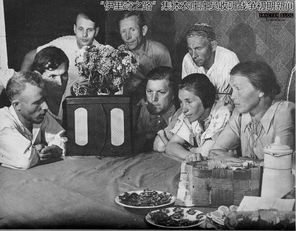 1941年夏莫斯科05