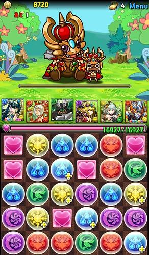 vs_monsterHunter4gCollabo_3_141007