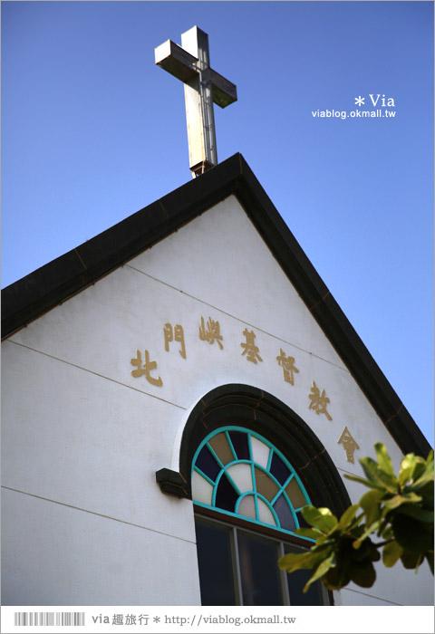 【北門一日遊】北門景點推薦~北門出張所+北門嶼基督教堂30