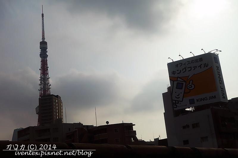 16刀口力日本東京鐵塔