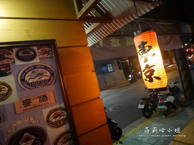 景美梅關東煮 (16)