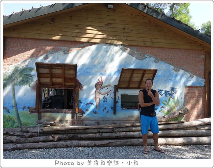 【花蓮】東岸SALAMA‧阿美族的山海溪遊‧復興、港口、水璉部落兩天一夜小旅行(下) @魚樂分享誌