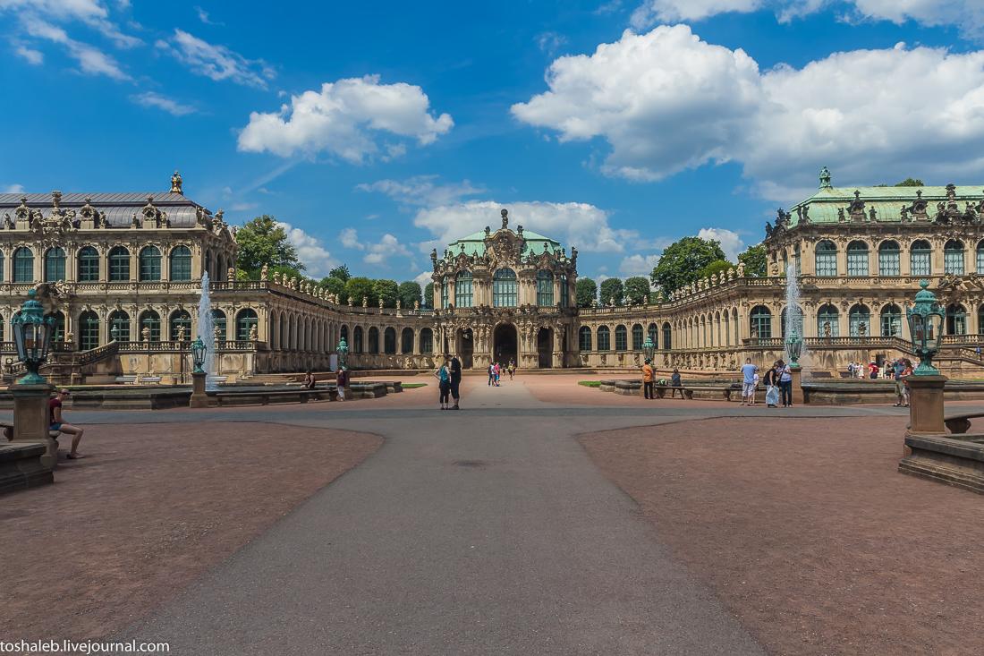 Дрезден-25