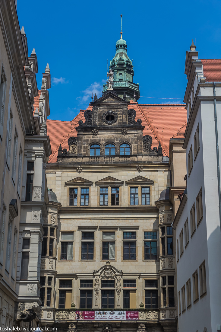 Дрезден-40
