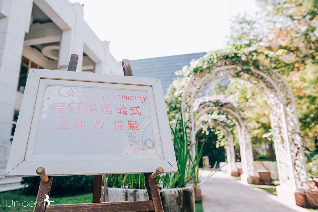 《婚攝》堃仲 & 佳穎 / 中僑花園飯店