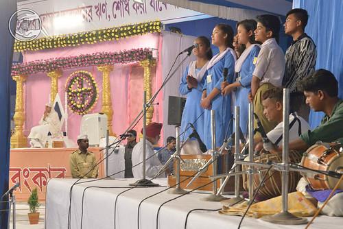 Avtar Bani by Varun and Saathi from Darjiling, West Bengal