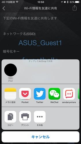 asus_app08