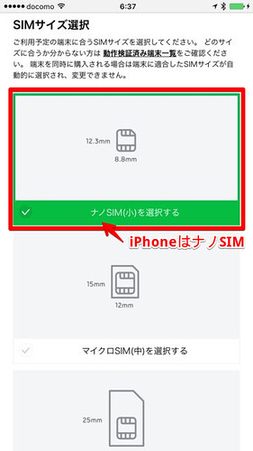 line-mobile-application-11