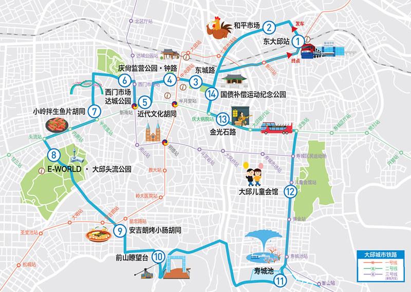 map_chi