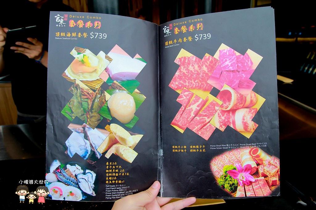 員林官東燒肉 002