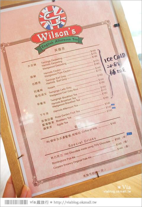 【台中下午茶推薦】甜點森林|Wilson's English Afternoon Tea英式下午茶~好味推薦!30