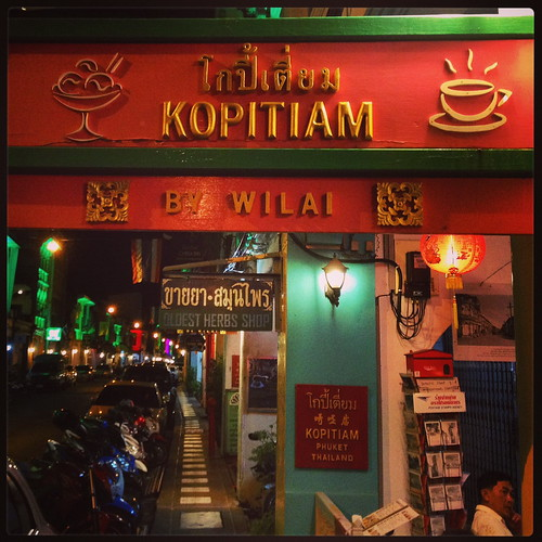 Kopitiam on Thalang Road