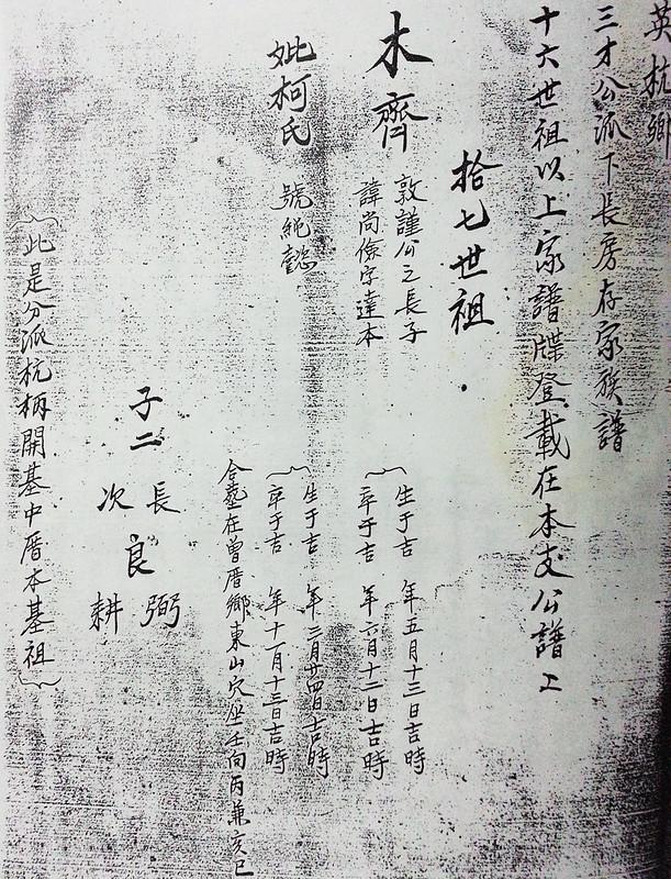 20140928_215018