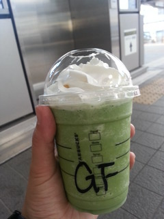 Starbucks matcha