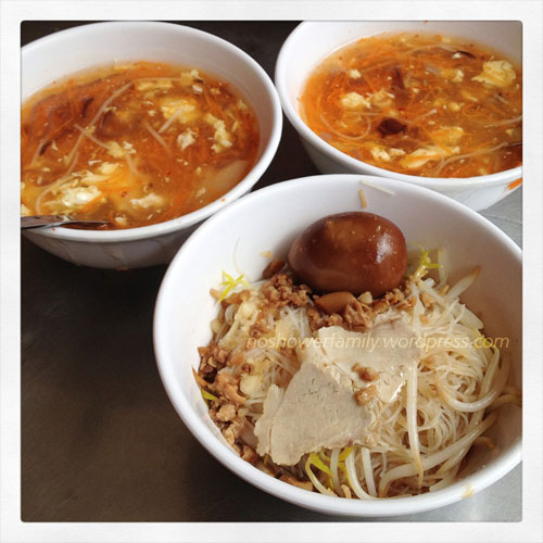 Rice-noodles+Stewed-Eggs_Sour-andSpicy-soup