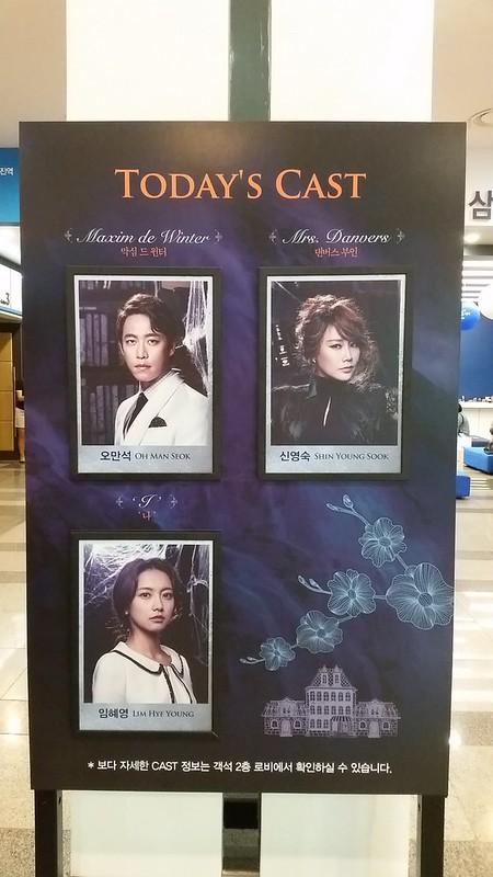 musical Rebecca. Korean cast, 2014