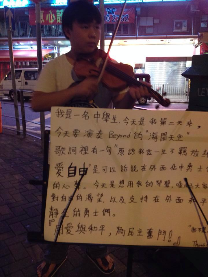 Occupy Central in Hong Kong and Beyond's 海阔天空 - Alvinology