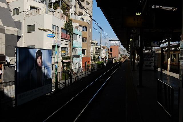 Mitaka Tokyo, Japan