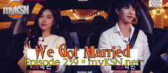 We Got Married Ep.239