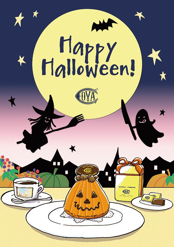 COVA TOKYO Happy Halloween! (A4 Poster)