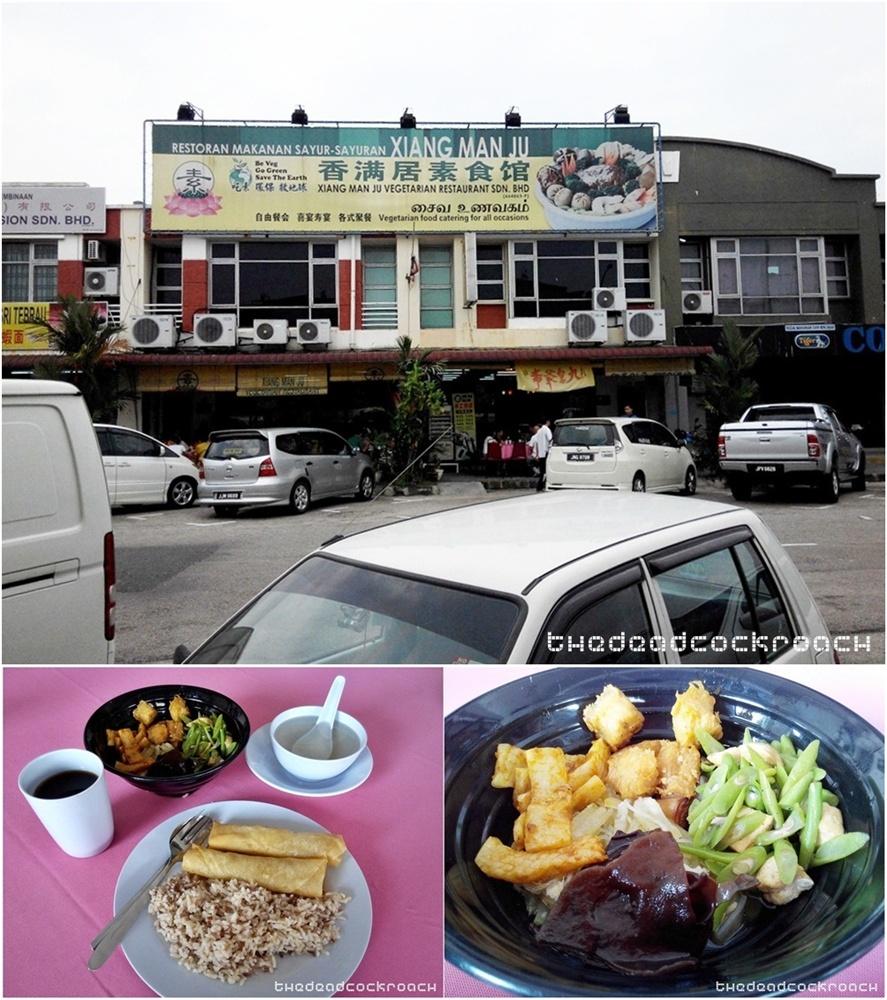jalan gaya,taman gaya,ulu tiram, vegetarian, 五福城, 香满居素食馆, travels,malaysia,johor bahru