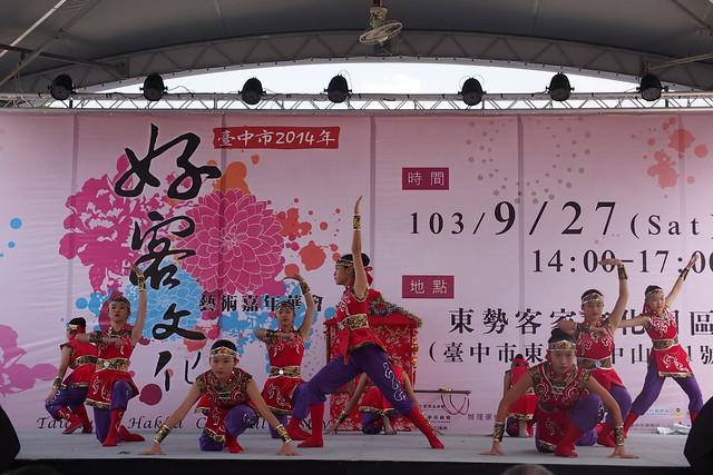 20140927,東中第45屆302舞蹈班參加臺中市好客嘉年華踩街 - 17