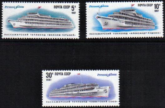 Známky ZSSR 1987, výletné lode