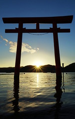 The setting sun of the Lake Takataki