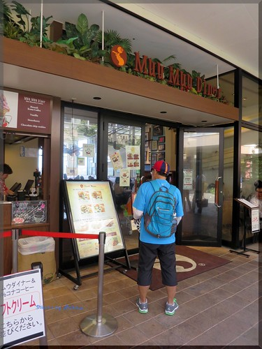Photo:2014-09-21_ハンバーガーログブック_【越谷LT】MUU MUU DINER 100% KONA COFFEE越谷レイクタウンアウトレット店 テラス席でバーガーセットを頂きました_04 By:logtaka