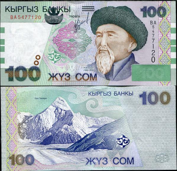 100 Som Kirgizstan 2001, Pick 21