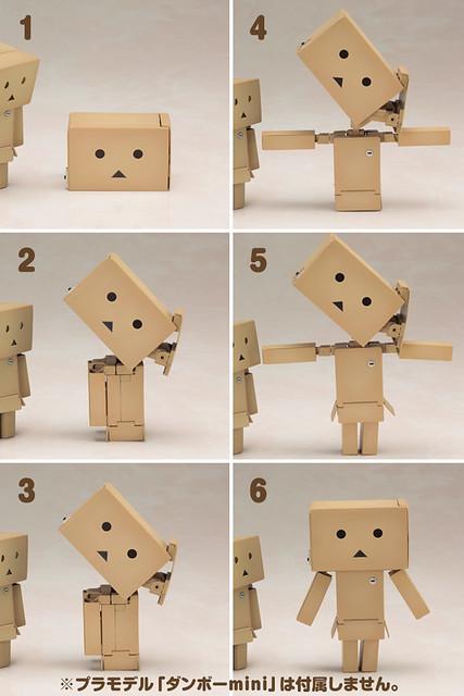 壽屋 完全變形紙箱阿楞