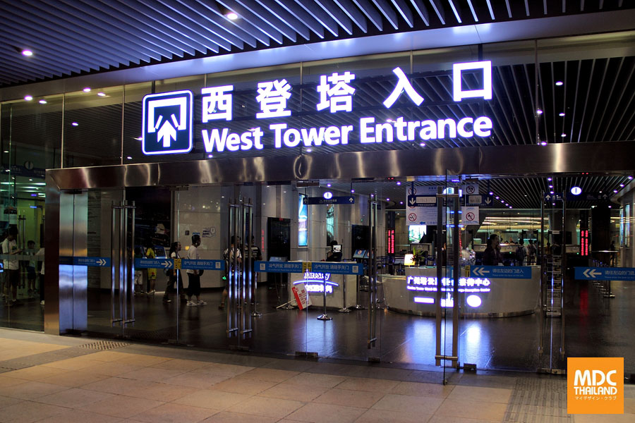 MDC-Canton-Tower-03