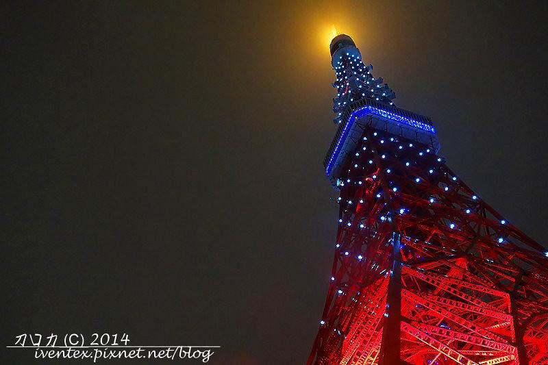 21刀口力日本東京鐵塔