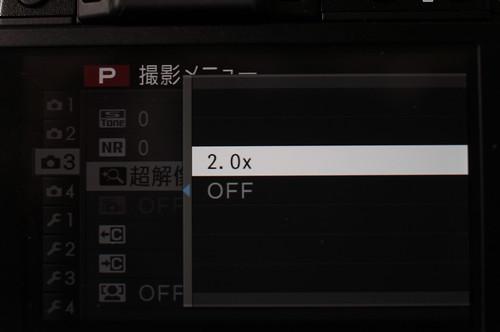 FUJIFILM X30 44