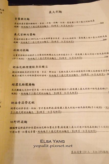 menu (10)