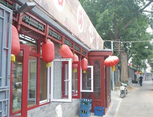 Beijing-Lac Qianhai-j1 (5)