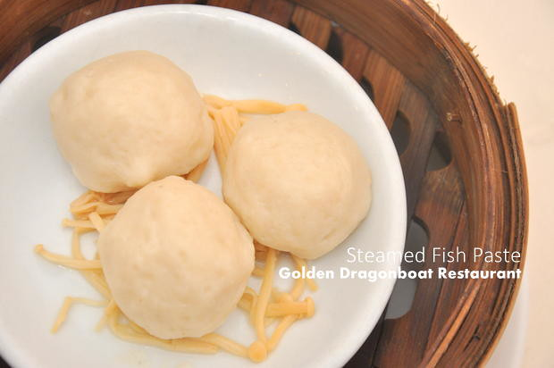 Golden Dragonboat Restaurant Dim Sum 15