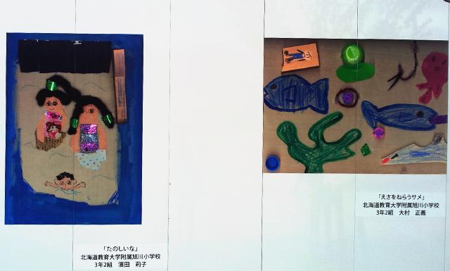 2014-09-30illust_child7