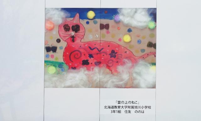2014-09-30illust_child5