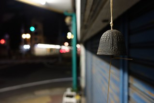 Night scene of commuting 2014/09 No.5.