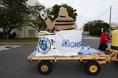 Nile C. Kinnick High School 2014 Homecoming