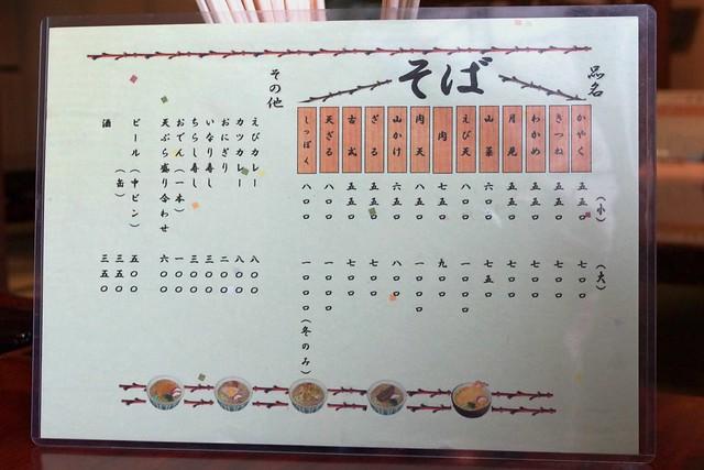 20140903阿讃亭