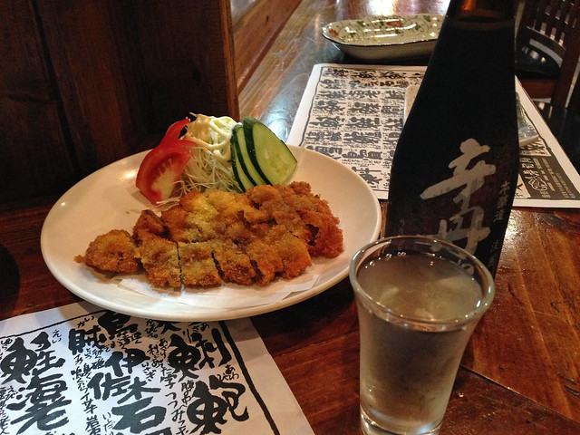 Japanese IZAKAYA Restaurant