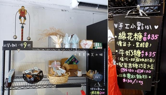 4 Ivi Bread 囍愛商行 食尚玩家 香橙吐司 黑糖核桃吐司 沒有招牌麵包店
