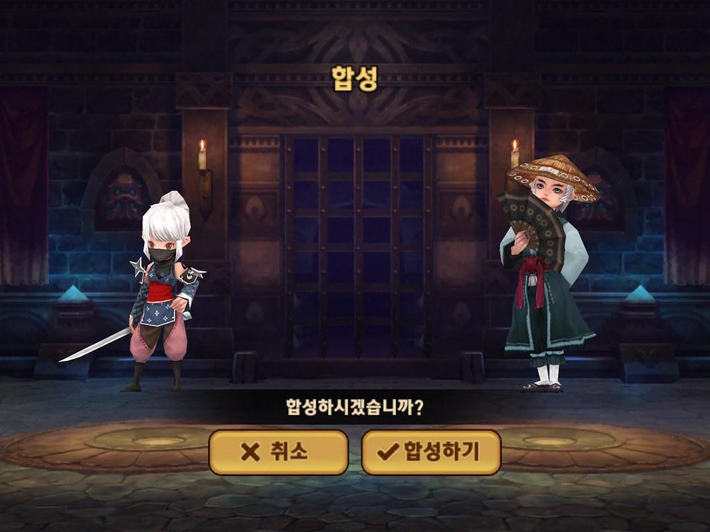코토리 + 김삿갓