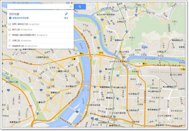 日本東京自助懶人包旅遊攻略整理文乘換案內appimage022