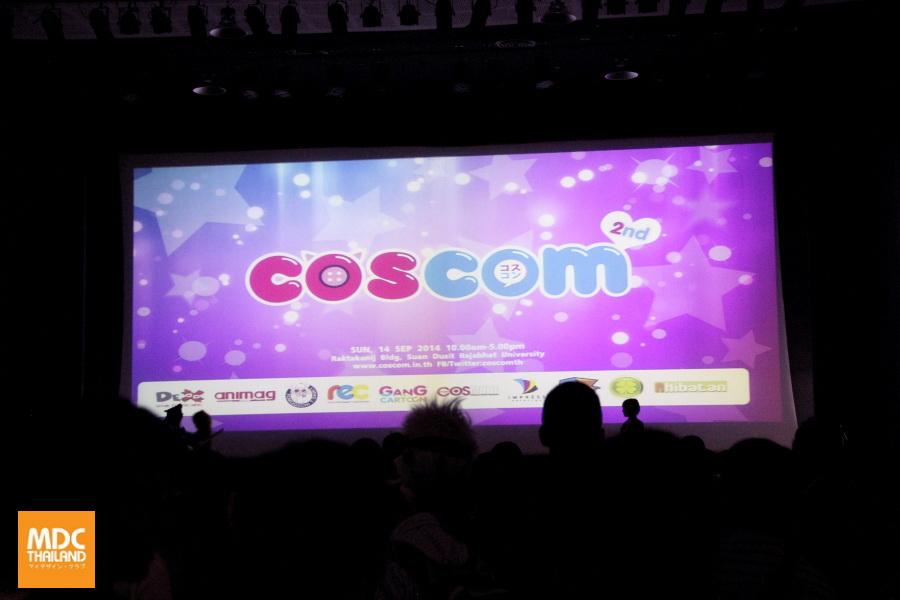 MDC-Coscom2-004