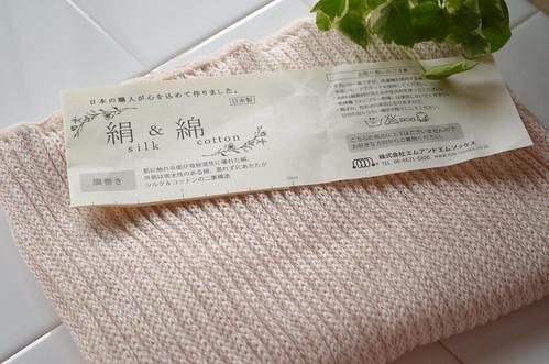 絹と綿の腹巻
