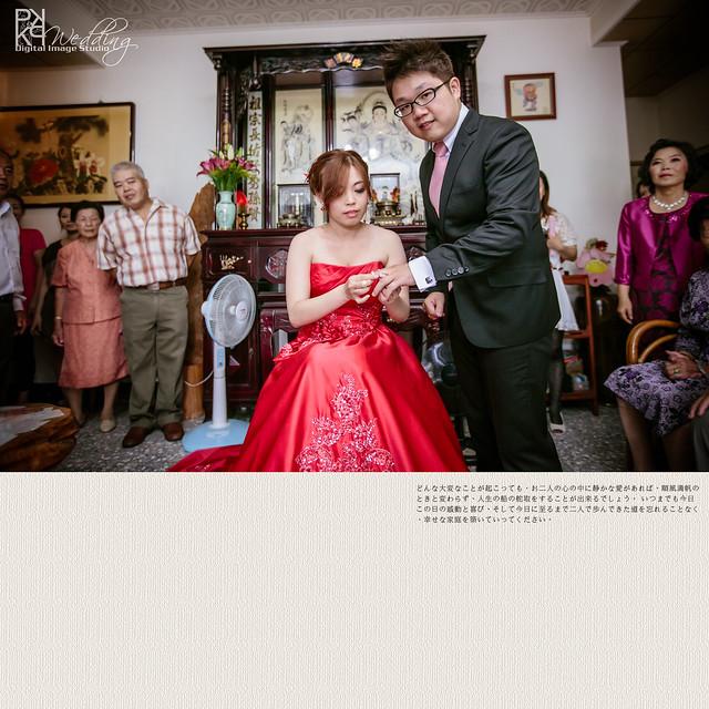 20140830PO-039