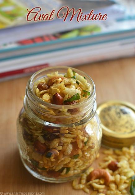 Spicy Poha Chivda Recipe